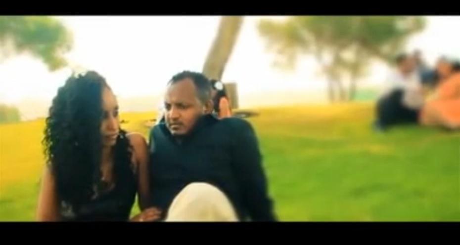 Gelawa (ገላዋ) - [Ethiopian Music Video]