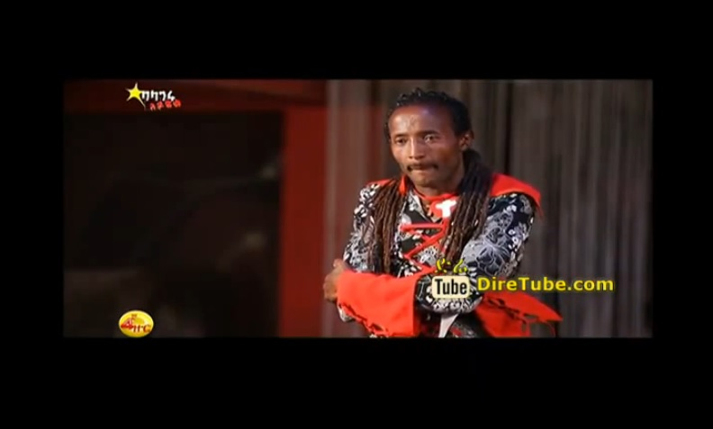 Tilahun Bekele's Performance on 4th Round