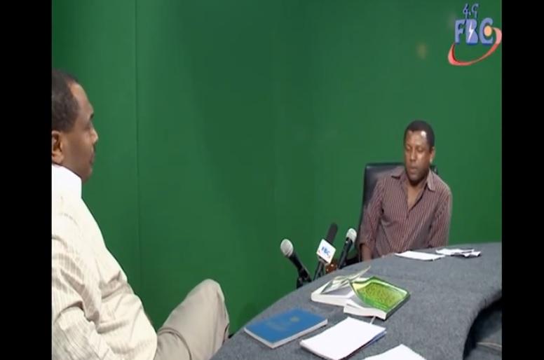Mogach Part 3 - Interview with Ato Lidetu Ayalew