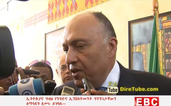 The Latest Amharic Evening News From EBC Nov 2, 2014