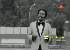 Ena Altekifahum Kertol Menadeda [Ethiopian Oldies Music Video]