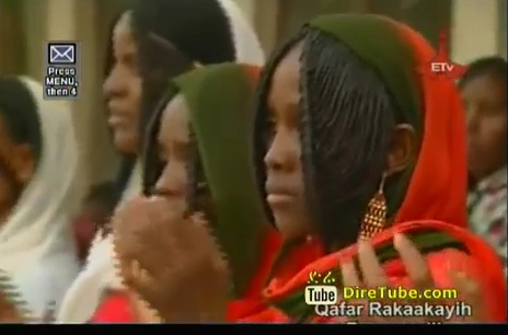 Traditional Ethiopian Dance [Afar Region]