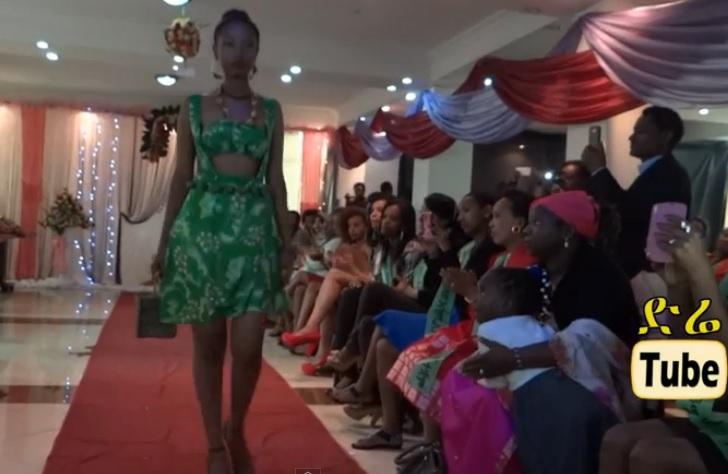Fashion Design & Flower Arrangement From Mercy Fashion School
