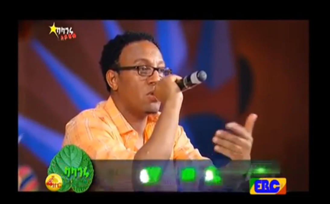The Latest 4th Round Full Balageru Idol Show - Feb 21, 2014