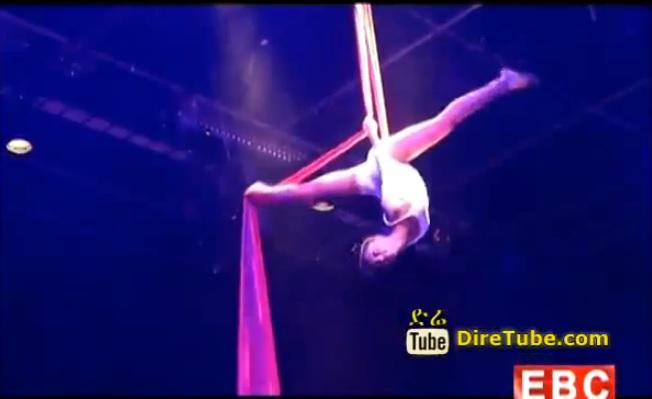 A Closer Look at Circus Debre Berhan