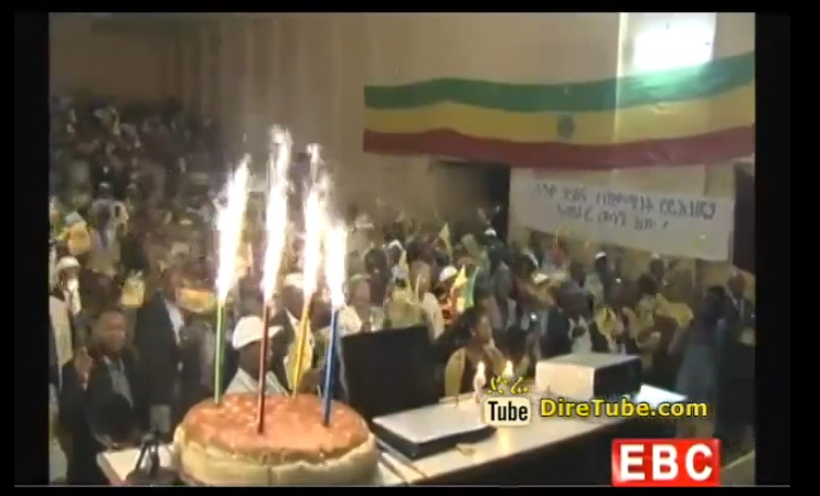 22th Anniversary of EPRDF's (SEPDM) - EBC News September 29,2014