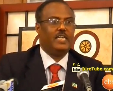 Ebs Sport - Highlight on Ethiopian football federation elect new President - Juneydi Basha