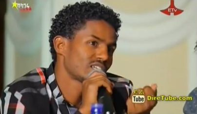 Menalu  Hailu Dance Contestant - 3rd Audition - Addis Ababa