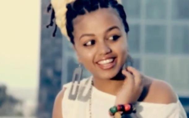 Kulu Gize  [New! Ethiopian Tigrigna Reggae]