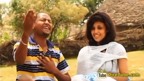 Hariyeil [New! Ethiopian Music Video]