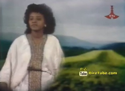 Tew Demame [Ethiopian Oldies]