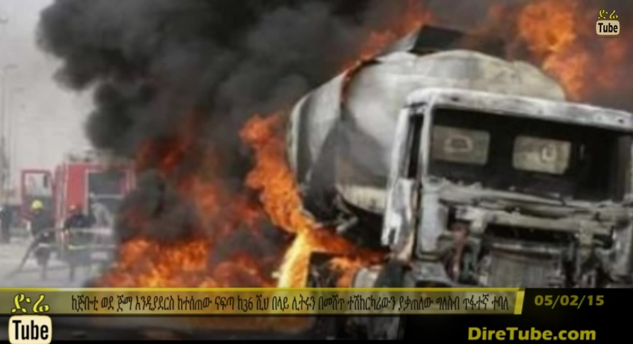 Fuel tanker driver found guilty of arson and other charges