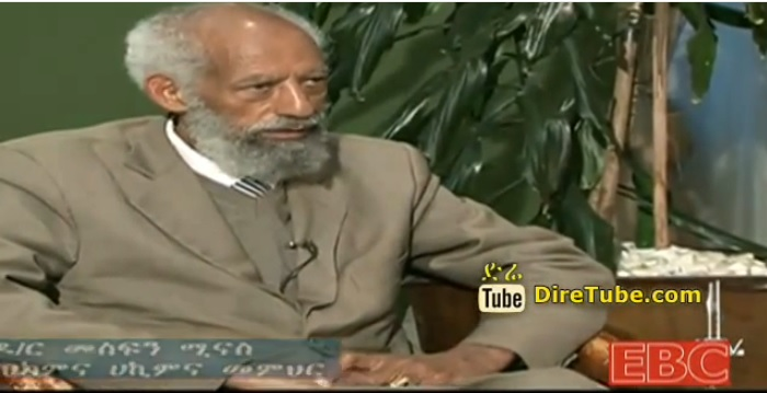 Interview with Dr. Mesfin Menassie