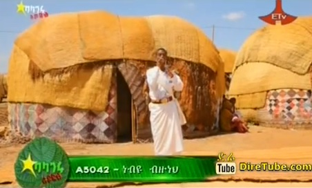 Nibeyu Bizuneh Vocal Contestant From Jijiga