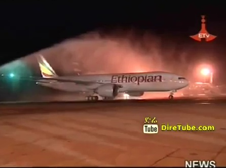 Ethiopian Airlines gets Maintenance and Repair Operation Service Approval