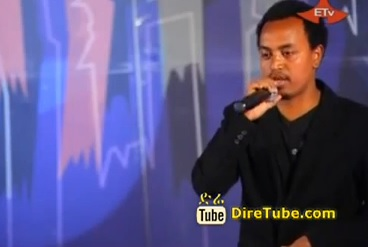 Belete Kassa Vocal Contestant 2nd Round Addis Ababa