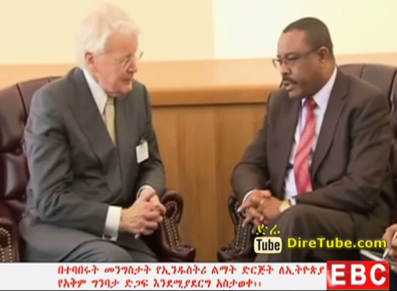The Latest Amharic News From EBC September 25, 2014