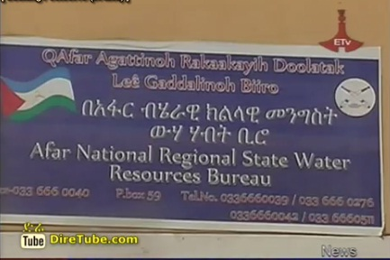 Afar Regional State is develop big water project