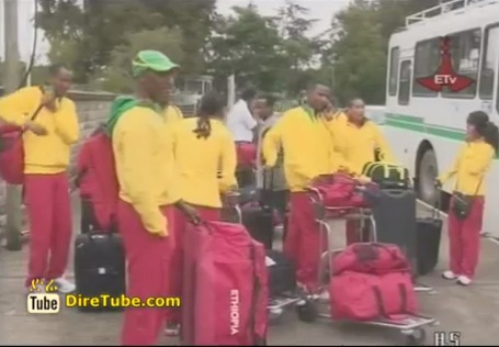 Ethiopian Olympic Team head to London today