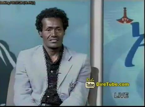 Interview With Artist Tsegaya Dendena - Part 1