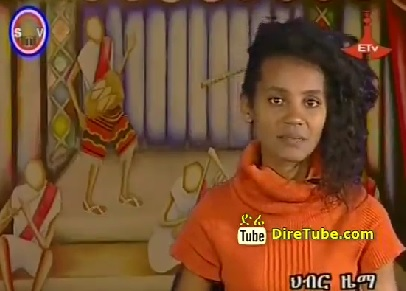 Ethiopian Traditional Music Videos July 12, 2013