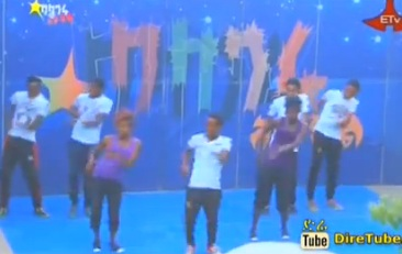 Hibrt Dance Crew Contestant From Harar