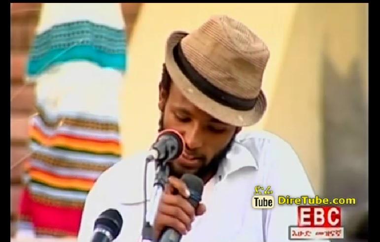 Lesane Hagos @ Gondar Masinko Poetry Night