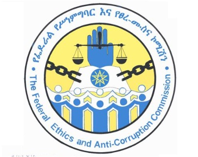 Ethical & Anti-Corruption Commission of Ethiopia Arrested two Auditors during Corruption Act