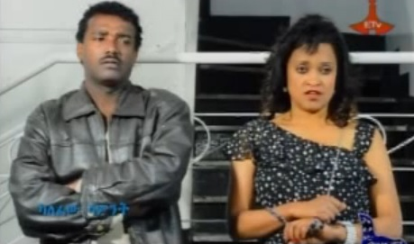 Ethiopian TV Drama Part 27
