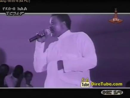 Neway Debebe - Guragina Music Video