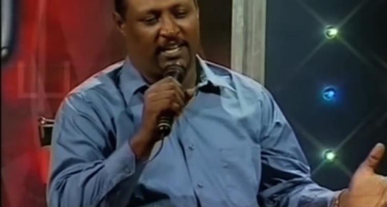 From Sudan Cover Ephrem Tamiru 'Aman Nesh Woy'