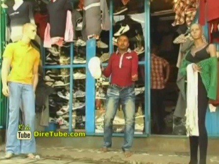 Ashangulit - Ethiopian Comedy
