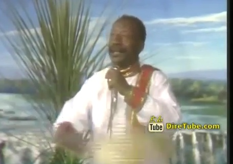 Arada [Ethiopian Oldies Music]