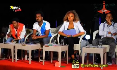 Adnael Belaye Dance Contestant From Dire Dawa