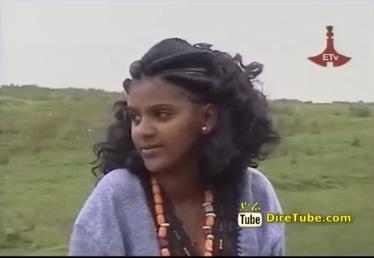 EreYenima