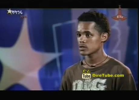 Demes Abebaw Round 1 Episode 23