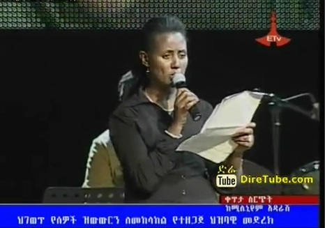 Eyerusalem Nega Poem on Illegal Immigration @ Millennium Hall