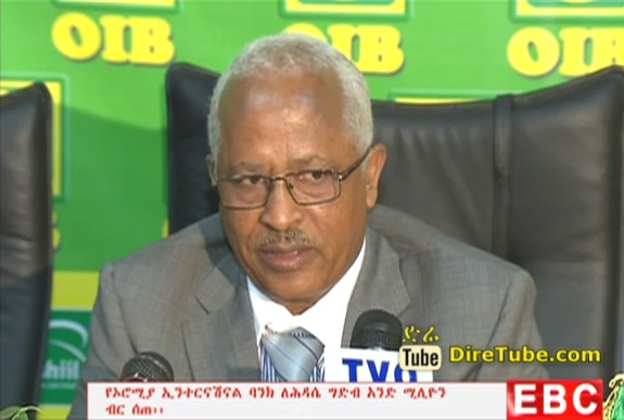 The Latest Amharic Evening News From EBC Nov 7, 2014
