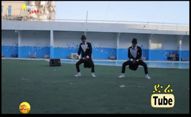 Ethio Generation Modern Dance Group Best Performance | 3rd Audition