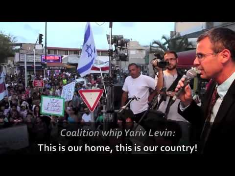 The Lives of Africans in Israel - Short Documentaries
