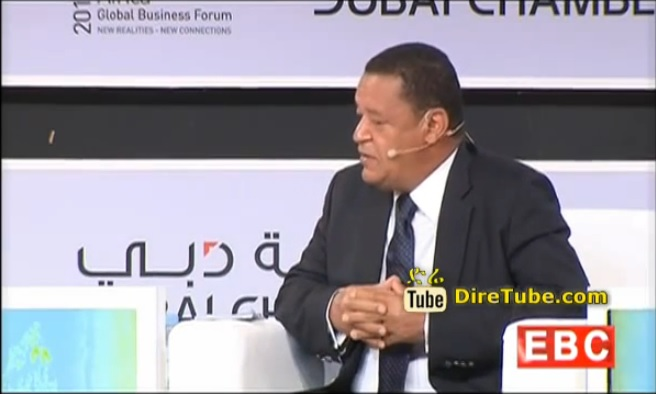 Africa Global Business Forum 2014