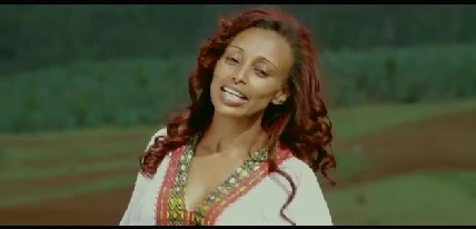 Ney Belegne [New! Amharic Music Video]