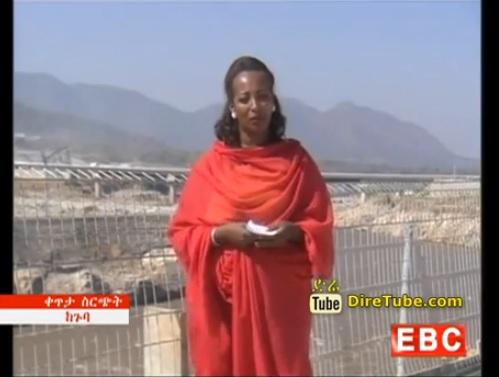 Guba where the GERD is constructing
