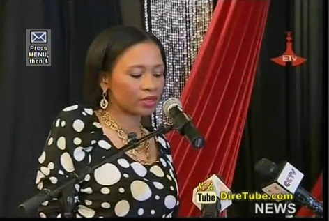 Ethiopian News - Minister of Communication Calls for the Youth to take Part in ICT Competitions
