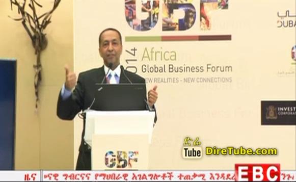 The Latest Amharic News From EBC October 2, 2014