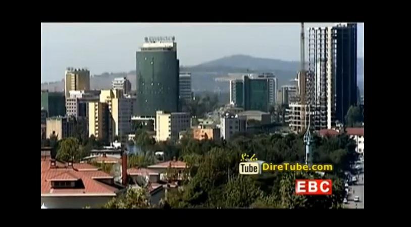 Ethiopian Cities Forum