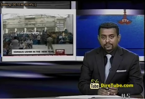 The Latest Full Amharic News Jan 4, 2013