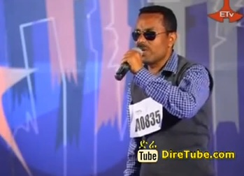 Sengule Kebede Vocal Contestant - 2nd Round Addis Ababa