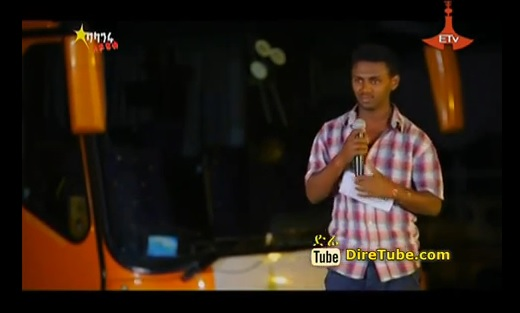 Saddam Hussein Vocal Contestant 2nd Audition Mekele