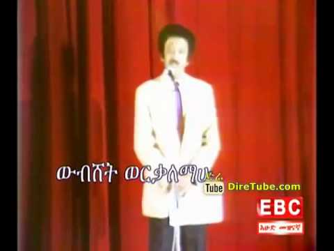 Funny and Classic Ethiopian Standup Comedy by Webishet Werkalemaw
